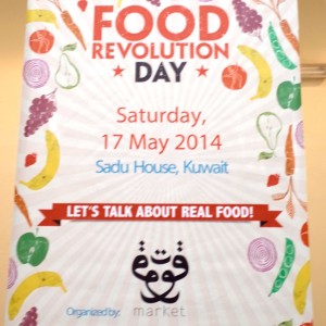 Food Revolution by Qout Market 2014